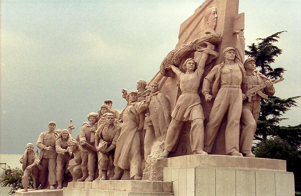 5. Beijing - Verboden Stad. Poort van de Hemelse Vrede